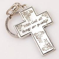 Buy cheap Religious Key Chain (3) from wholesalers