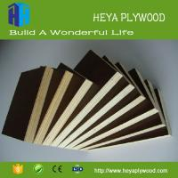 Buy cheap Best quality black film faced 4 x 8 birch plywood 3/4 price plywood in ecuador from wholesalers