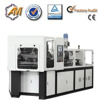 Buy cheap Plastic bottle making machine injection blow moulding machine AM45 from wholesalers