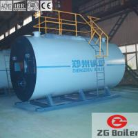 Buy cheap SZS Series Oil and Gas Boiler in Beverage business from wholesalers