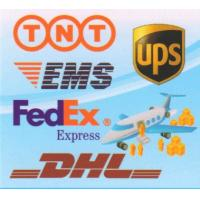 Buy cheap Courier Service,Express,Door-to-Door,DHL,UPS,TNT,FEDEX,EMS from China from wholesalers