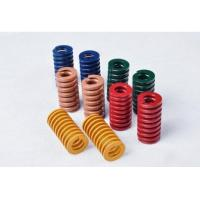 Buy cheap Die spring Die high pressure spring mold parts Yellow blue red green brown from wholesalers