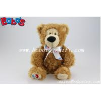 Buy cheap Brown Plush Customized Heartkids Teddy Bear Animal With Custom Printing Logo Ribbon from wholesalers