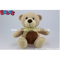 Buy cheap 20cm Wheat Color Plush Holiday Gift Toy Teddy Bear With Yellow Ribbon from wholesalers
