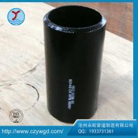 Buy cheap 20 SCH160 Material A234WP11 A234WP91 alloy steel equal reducer tee from wholesalers