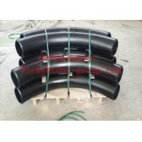 Buy cheap ASTM A234 WPB pipe bend ISO9001 from wholesalers