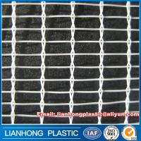 Buy cheap Crystal net, HDPE leno knitted fruit tree hail net/agriculture hail protection net from wholesalers