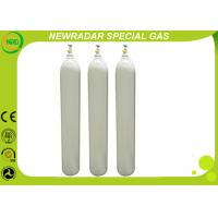 Buy cheap Pharmaceutical / Industrial Grade Laughing Gas N2O , CAS No 10024-97-2 from wholesalers