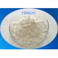 China DHEA Acetate CAS: 853-23-6 Prohormone Raw Powder Dehydroepiandrosterone Acetate For Male Enhancement on sale