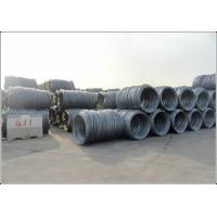 Buy cheap Cutting Available Mild Steel Wire Rod , Industrial Steel Wire SWRH27 Q/320582  SGY301-2013 from wholesalers