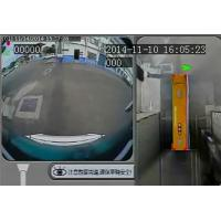 Buy cheap TR - QJ001 360 Bird View Parking System for Trucks and Buses , Alloy Camera product