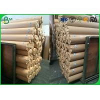 Buy cheap 80gsm 120gsm Plotter Paper Roll No Adhesive Residue For CAD Printing from wholesalers