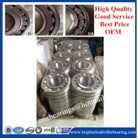 Buy cheap Self-Aligning spherical roller bearing 24015CC/C4S3W33 bearing from wholesalers