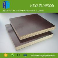 Buy cheap Wholesale Commercial Cement Film Faced Plywood Board 8mm-18mm Chinese Company from wholesalers