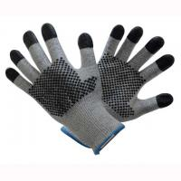 Buy cheap Elasticated Cuff Anti Cut Gloves  , Lightweight Cut Resistant Gloves Standard Finish from wholesalers