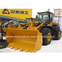 Buy cheap Mining 7 Ton SDLG Construction Equipment Dual Brake Pedall With 4.2m3 GP bucket from wholesalers