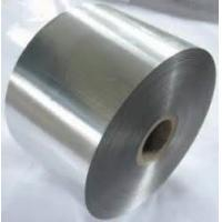 Buy cheap Silver Smooth Surface Magnesium Foil Sheet Custom Multi Size Thickness from wholesalers
