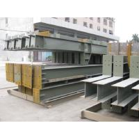 Buy cheap Customized Warehouse Steel Structure Fabricated For Mineral Plant from wholesalers
