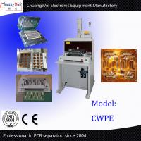 Buy cheap PCB Punching Machine For Automotive And Mobile Electronics Industry from wholesalers