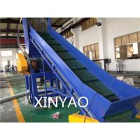 Buy cheap Belt conveyor Automatic Waste Plastic Recycling Line for recycling PP PE films from wholesalers