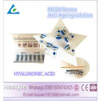 Buy cheap HA Meso serum Mesotherapy ampoule vials Face beauty Hyaluronic Acid can be injected No Animal Biofermated 5ml/vial from wholesalers