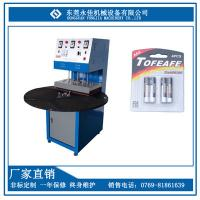 Buy cheap Dongguan automatic three station round table high frequency heat sealing machine for paper and card Blister packaging from wholesalers