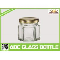 Buy cheap Hot sales wholesale hexagon Honey cheap glass jars product