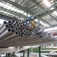 Buy cheap Urea grade stainless steel seamless pipe 304Lmod, 316Lmod, 310MoLN from wholesalers
