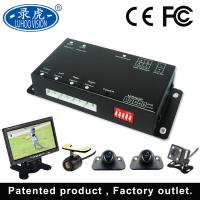 Buy cheap Mobile Digital Record Vehicle Security Camera System With 4 Cameras LCD Monitor from wholesalers