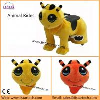 Buy cheap Attractive Motorcycle Sidecar for sale, Child Toy on Ride, Plush Electrical Animal Toy Car from wholesalers