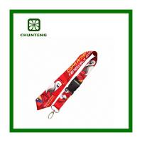 Buy cheap Woven Lanyard from wholesalers