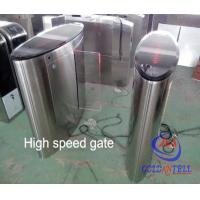 Buy cheap Entry High Speed Gate Turnstile Barrier For Vip Clients , Face Or Ticket Recognition from wholesalers