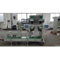 Automated Carrot / Stone / Potato Packaging Equipment 500-600 Bags / Hour