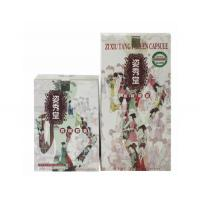 Buy cheap Zi Xiu Tang Beauty Face & Figure Capsule from wholesalers