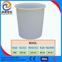 Buy cheap PE chemical tank/ plastic round barrel/plastic water tank/with lid or without lid from wholesalers