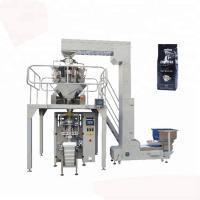 Buy cheap Pillow Seal Peanut Packaging Machine , 220V 3kw Nuts Packing Machine from wholesalers