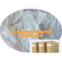 Buy cheap Strongest Safe Veterinary Raw Materials Proparacaine Hydrochloride Local Anesthetic Drugs from wholesalers