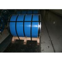 Buy cheap Stainless Steel Colour Coated Steel Coils , Painted Steel Coil For General Purpose from wholesalers