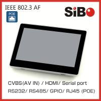 Buy cheap 7 Inch RS485 HMI Android Touch Panel PC from wholesalers