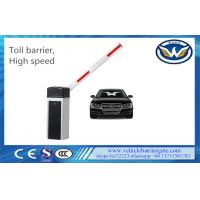 Buy cheap Car Stopper Vehicle Barrier Gate Max 100m Distance Remote Control from wholesalers