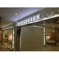 Buy cheap High End External Wall Cladding Custom 3D Wall Panels / 3D Wall Covering Waterproof from wholesalers