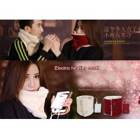 Buy cheap Winter Fan And Heater Scarf 40-46 Degree Decorative 8W Max Power FANW-08 from wholesalers