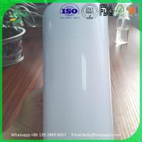 Buy cheap H2 serials 225g 255g 325g high glossy printng paper for laser printer and inkjet printer from wholesalers