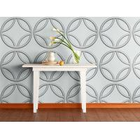 Buy cheap Biodegradable Plant Fiber White Home Decor Wallpapers Graffitic 3D Wall Panels from wholesalers