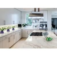 Buy cheap Natural Color Pattern Quartz Kitchen Countertops Non Slip Montary from wholesalers