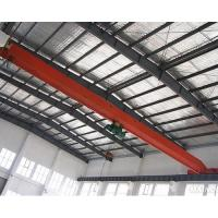 Buy cheap single girder overhead crane 5 ton CE GOST ISO certification from wholesalers