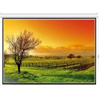 Buy cheap 100 4:3 motorized electric projection projector screen HD 3D TV home theater glass beaded from wholesalers