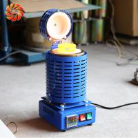 Buy cheap JC Portable Industrial Small Scrap Metal Copper Melting Furnace for Sale from wholesalers