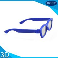 Buy cheap RealD Cinema Passive 3D Glasses For Cinema Used kids Size One Time Use from wholesalers