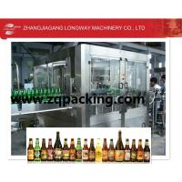 Buy cheap Crown Bottle Capper / 8000BPH Micro Brewery Equipment from wholesalers